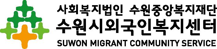 한국명절문화체험(4회차) > 월간일정